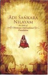 Picture of Adi Sankara Nilayam
