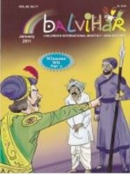 Picture of Balvihar Monthly: 15 Years