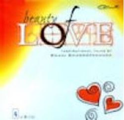 Picture of Beauty of Love (set of 5)