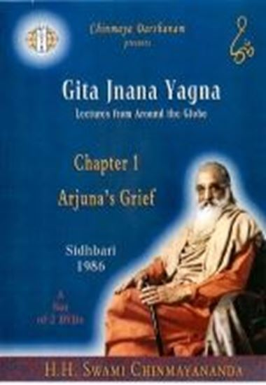 Picture of Bhagavad Gita Chapter 02