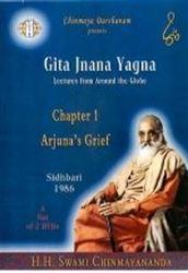 Picture of Bhagavad Gita Chapter 16
