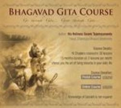 Picture of Bhagavad Gita Postal Course