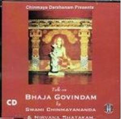 Picture of Bhaja Govindam Talk & Nirvana Shatakam
