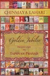Picture of Chinmaya Lahari