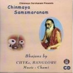 Picture of Chinmaya Samsmaranam