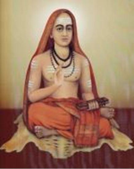 Adi Sankara