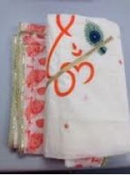 Picture of Cotton Om sign Embroidery Dress material