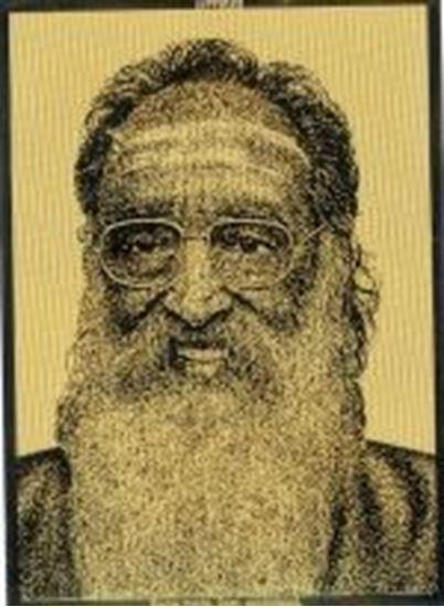 Picture of Gold Foil Portrait (framed)