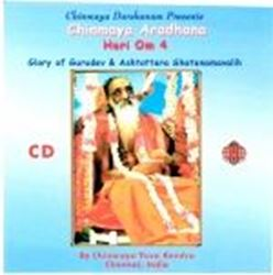 Picture of Hari Om Bhajans vol 4 (Chinmaya Aradhana)