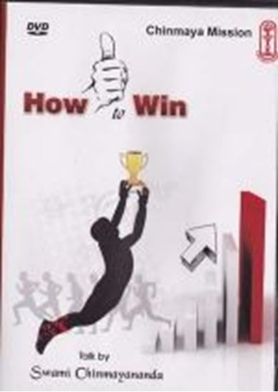 Picture of How to Win