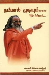 Picture of Nammal Mudiyum...(Tamil)