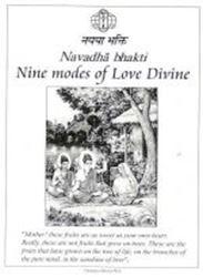 Picture of Navadha Bhakti