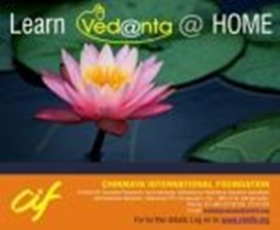 Picture of Postal Vedanta Course