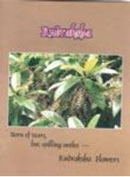 Picture of Rudraksha Booklet