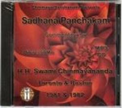 Picture of Sadhana Panchakam MP3