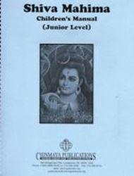 Picture of Shiva Mahima Junior Level