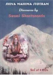 Picture of Shiva Mahima Stotram (4)