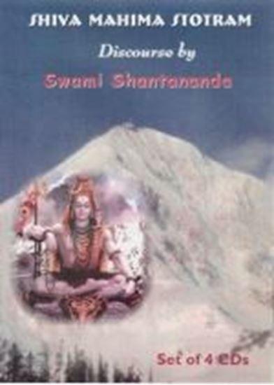 Picture of Shiva Mahima Stotram (4)