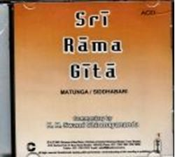 Picture of Sri Ram Gita Set of 10