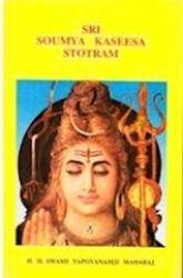 Picture of Sri Soumya Kasheesa Stotram