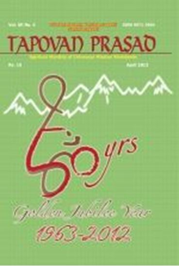 Picture of Tapovan Prasad Monthly: 03 Years