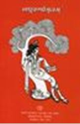 Picture for category Sanskrit