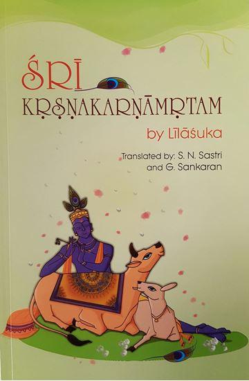 Sri Krishnakarnamritam