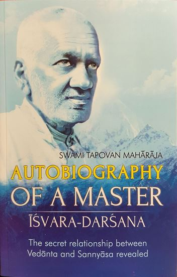 Picture of Ishwara-Darshan