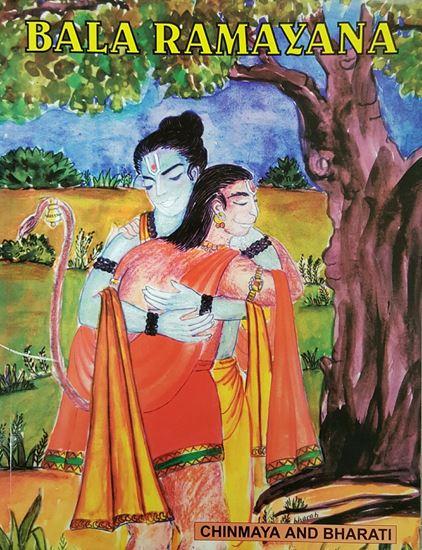 Picture of Bala Ramayanam