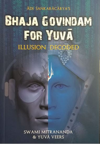 Picture of Bhaja Govindam for Yuva