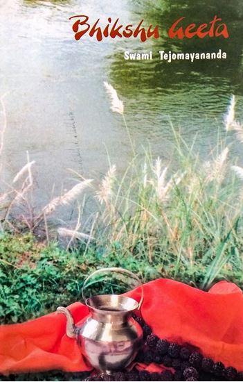 Picture of Bhikshu Gita
