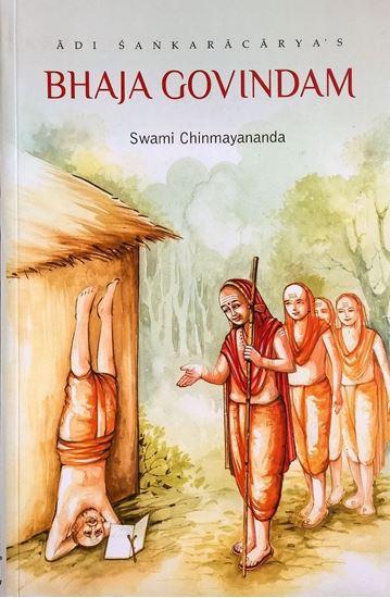 Picture of Bhaja Govindam