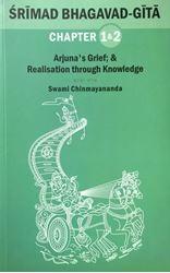 Picture of Bhagavad Gita Chapter 01 & 02
