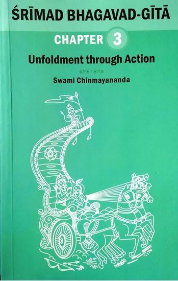 Picture of Bhagavad Gita Chapter 03