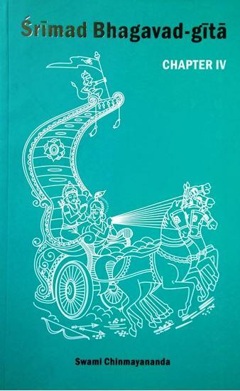 Picture of Bhagavad Gita Chapter 04