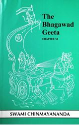 Picture of Bhagavad Gita Chapter 06