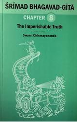 Picture of Bhagavad Gita Chapter 08