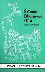 Picture of Bhagavad Gita Chapter 11