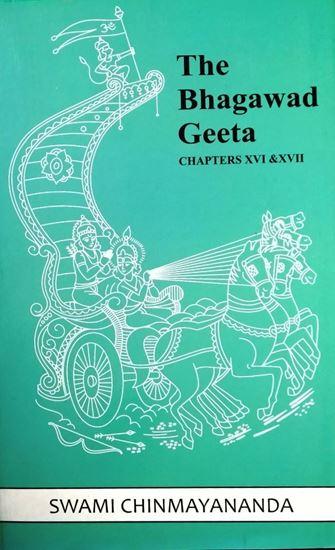 Picture of Bhagavad Gita Chapter 16&17