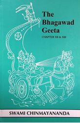 Picture of Bhagavad Gita Chapter 12&13
