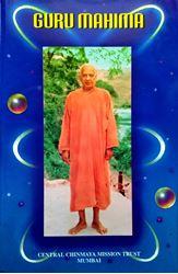 Picture of Guru Mahima