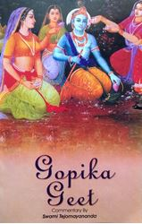 Picture of Gopika Geet