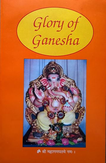 Picture of Glory of Ganesha