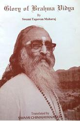 Picture of Glory of Brahmavidya