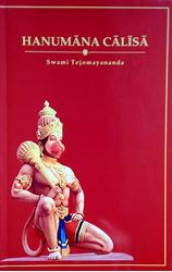 Picture of Hanuman Chalisa