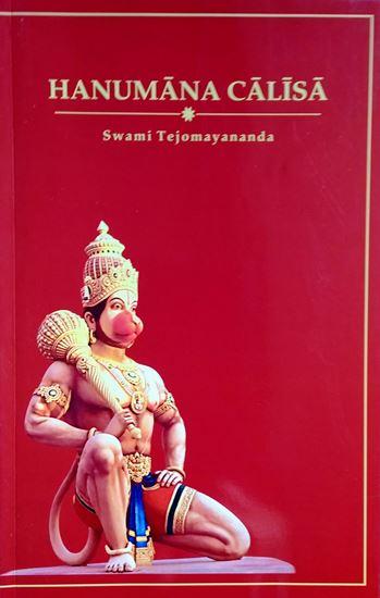 Picture of Hanuman Chalisa
