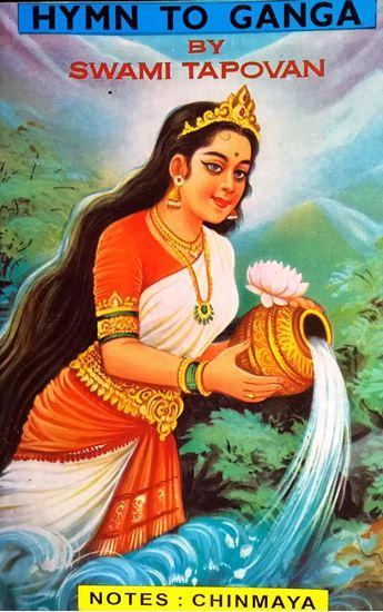 Picture of Hymn To Ganga