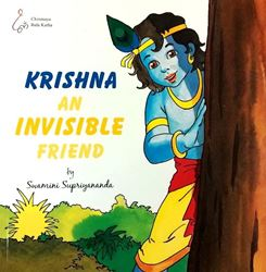 Picture of Krishna: An Invisible Friend