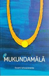 Picture of Mukundamala