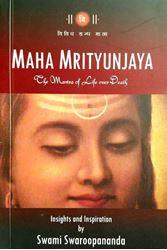 Picture of Maha Mrityunajaya